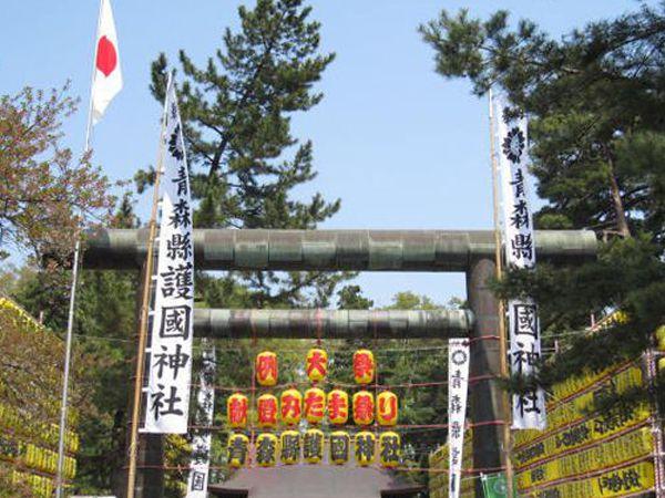 27年4月29日青森縣護國神社、献燈みたま祭り01