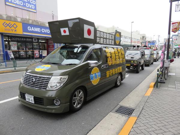 28年3月10日世田谷区待機児童問題啓蒙活動、朝鮮総連抗議活動01