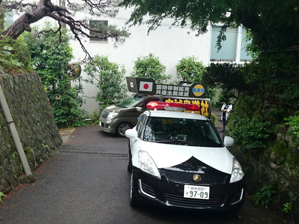 28年6月5日舛添東京都知事別荘抗議01